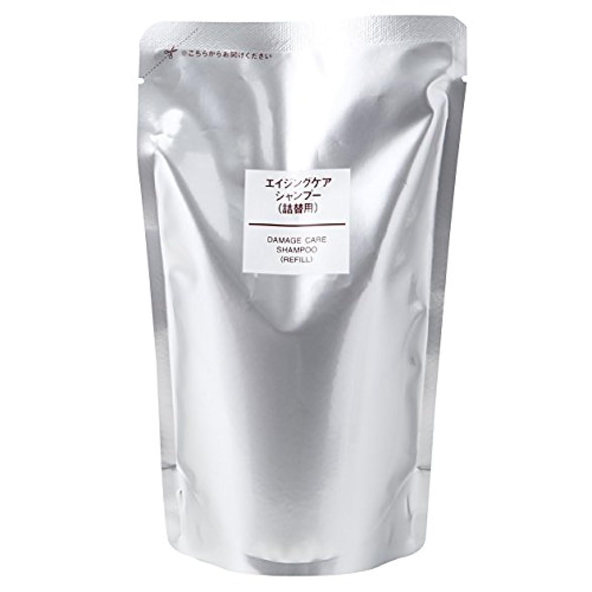 機密ピグマリオンアクチュエータ無印良品 エイジングケアシャンプー(詰替用) 350ml 日本製