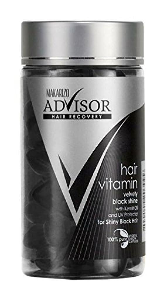 パパかわいらしいワゴンADVISOR (アドバイザー) ヘアビタミン (ブラック) 洗い流さないトリートメント UVプロテクター 50粒入り ほのかなアロマな香り [並行輸入品]