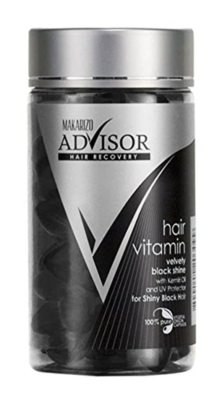周波数相対サイズ軽蔑ADVISOR (アドバイザー) ヘアビタミン (ブラック) 洗い流さないトリートメント UVプロテクター 50粒入り ほのかなアロマな香り [並行輸入品]