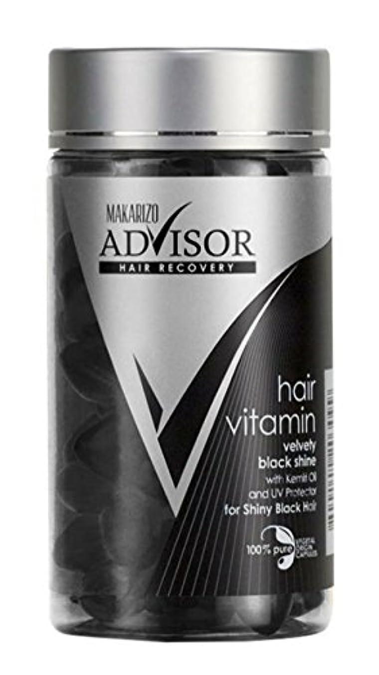 移動怖い可能性ADVISOR (アドバイザー) ヘアビタミン (ブラック) 洗い流さないトリートメント UVプロテクター 50粒入り ほのかなアロマな香り [並行輸入品]