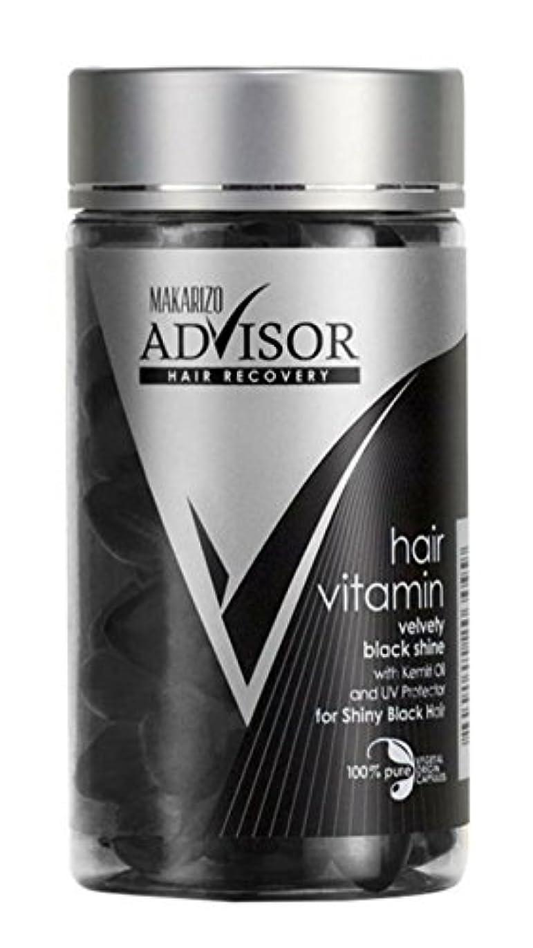 五月チューブ小麦ADVISOR (アドバイザー) ヘアビタミン (ブラック) 洗い流さないトリートメント UVプロテクター 50粒入り ほのかなアロマな香り [並行輸入品]