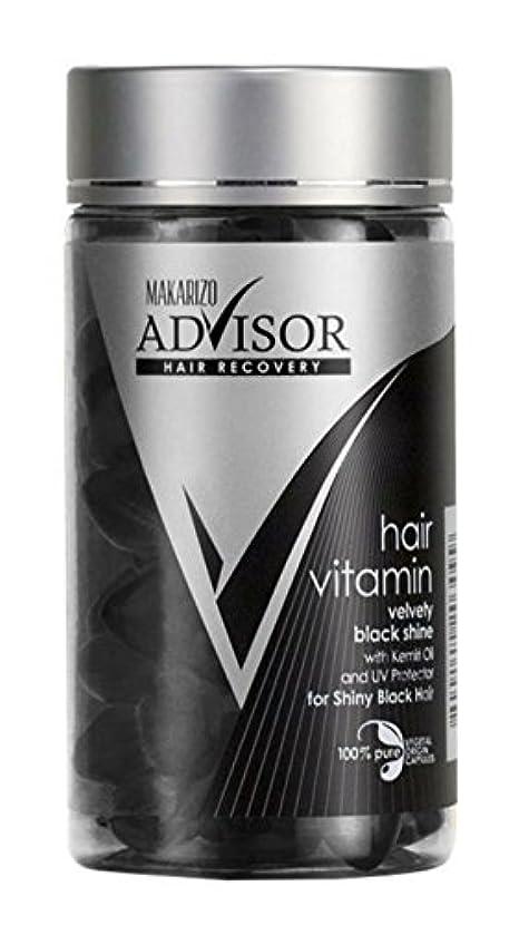 ADVISOR (アドバイザー) ヘアビタミン (ブラック) 洗い流さないトリートメント UVプロテクター 50粒入り ほのかなアロマな香り [並行輸入品]