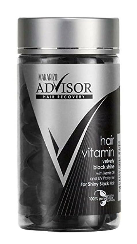 静的冷ややかなコントロールADVISOR (アドバイザー) ヘアビタミン (ブラック) 洗い流さないトリートメント UVプロテクター 50粒入り ほのかなアロマな香り [並行輸入品]
