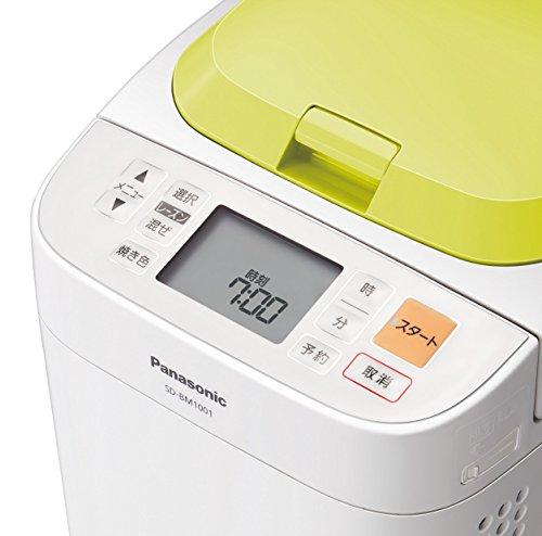 パナソニック ホームベーカリー  1斤タイプ グリーン SD-BM1001-G