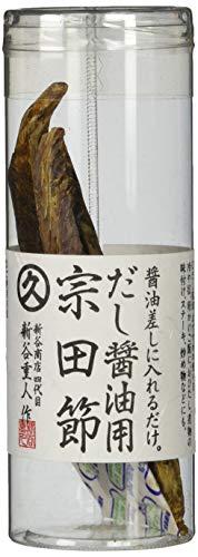 新谷商店 土佐清水産 宗田節 だし醤油用宗田節 20g