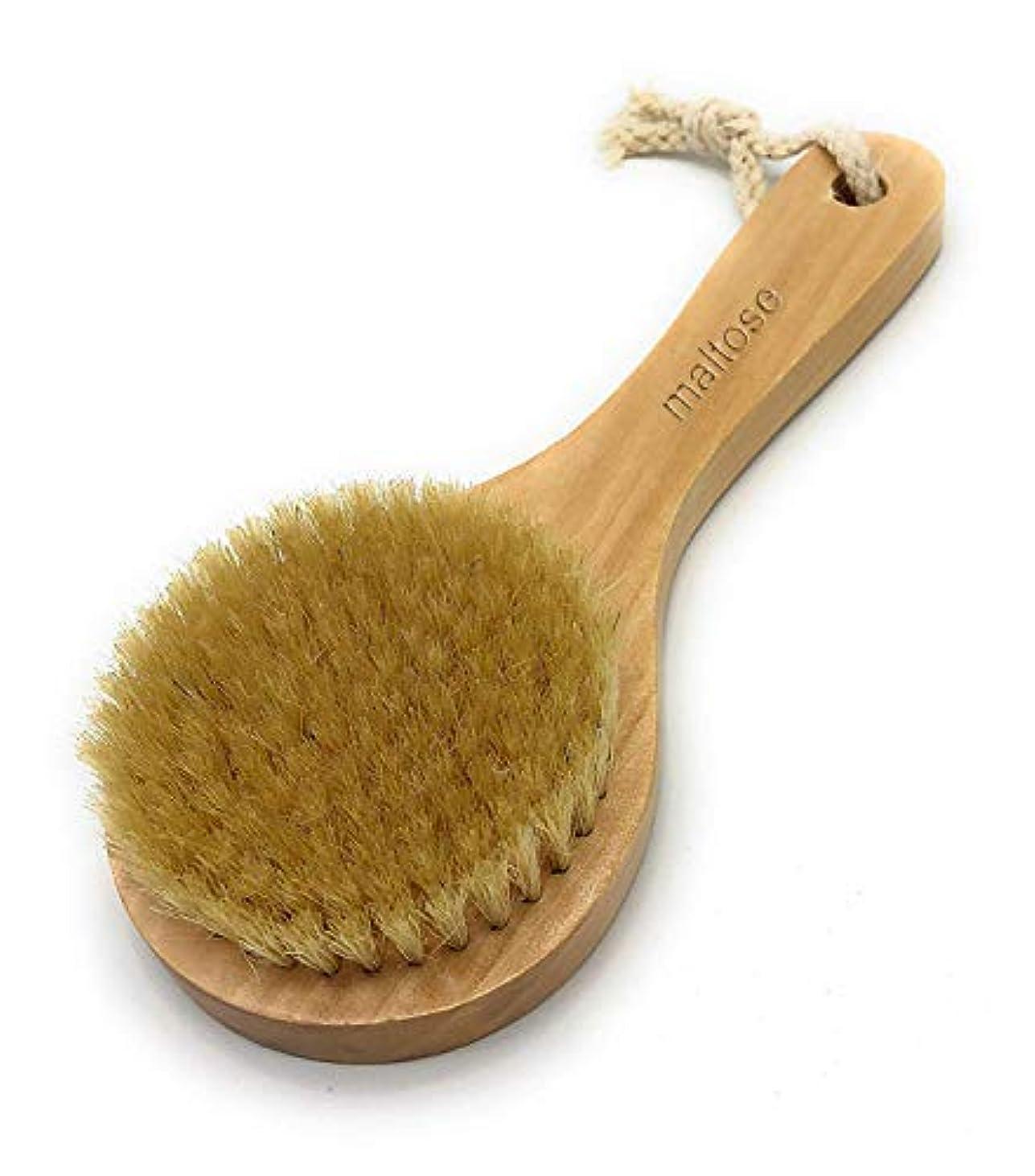 枝審判作りますMaltose 豚毛ボディブラシ 木製 天然素材 短柄 お風呂用 体洗いブラシ 足洗い 角質除去 美肌 耳栓 ギフト包装