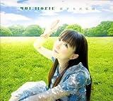 恋する天気図(初回限定盤)(DVD付)