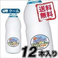 白バラ 特選大山おいしい牛乳/ビン900ml×12本/クール便