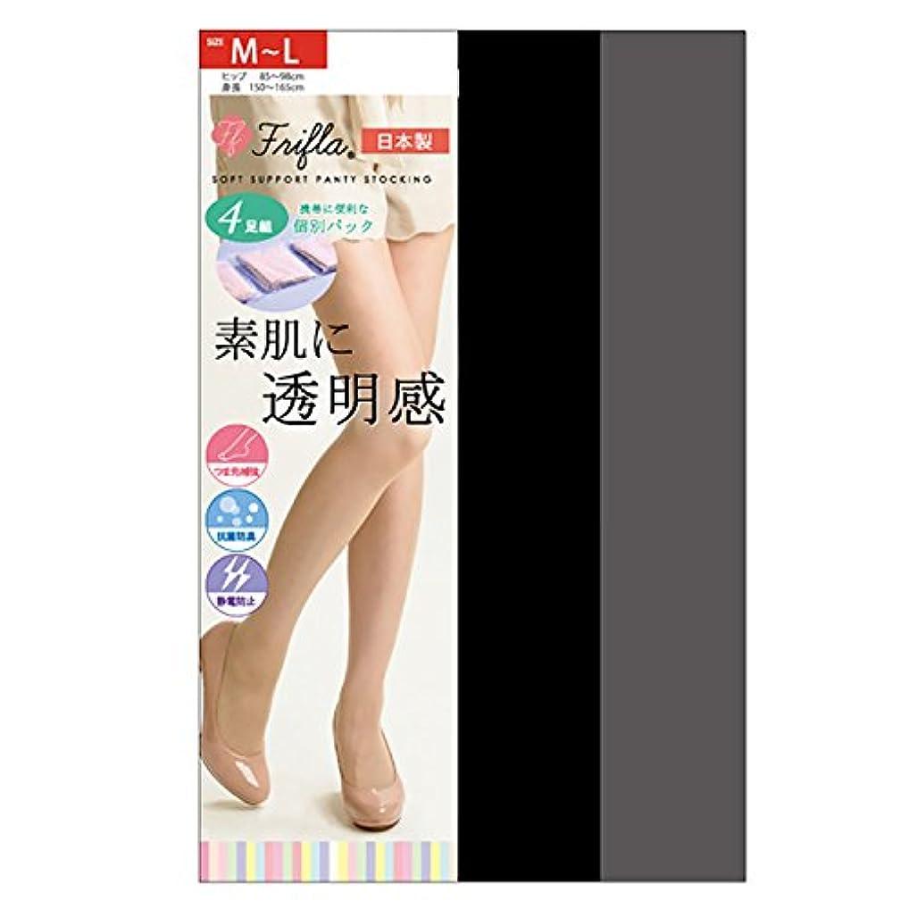 服ごちそうビリー素肌に透明感 ソフトサポートタイプ 交編ストッキング 4足組 日本製-素肌感 個包装 抗菌防臭 静電気防止 M-L L-LL パンスト (M-L, ブラック)