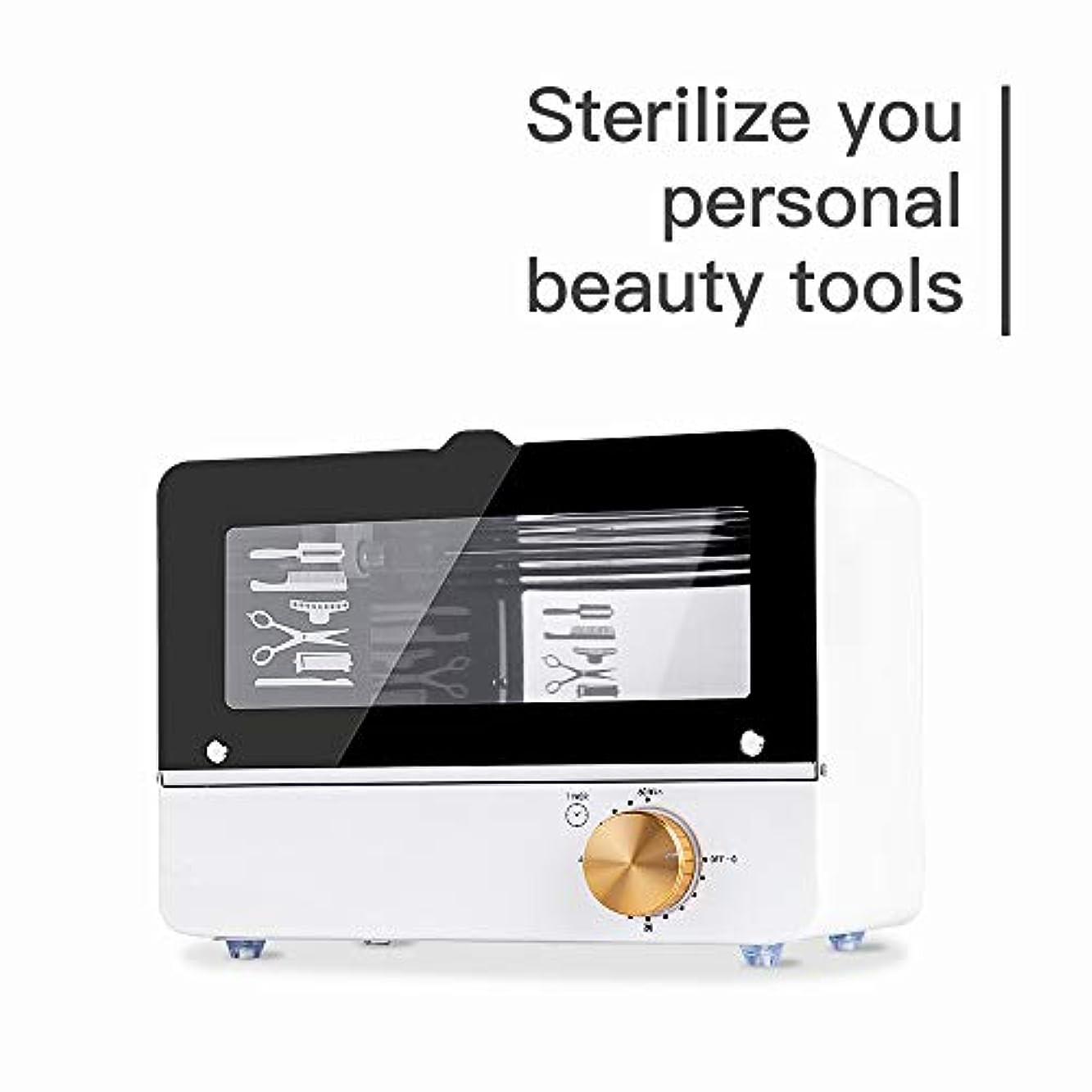 ハリウッド舞い上がる解く高温滅菌マニキュアツール、美容ネイルメタルツールのためのUV消毒ボックス収納ケース、殺菌された細菌99.9%