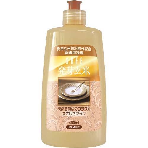 セーフ発芽玄米 食器用洗剤 本体ボトル 490ml...