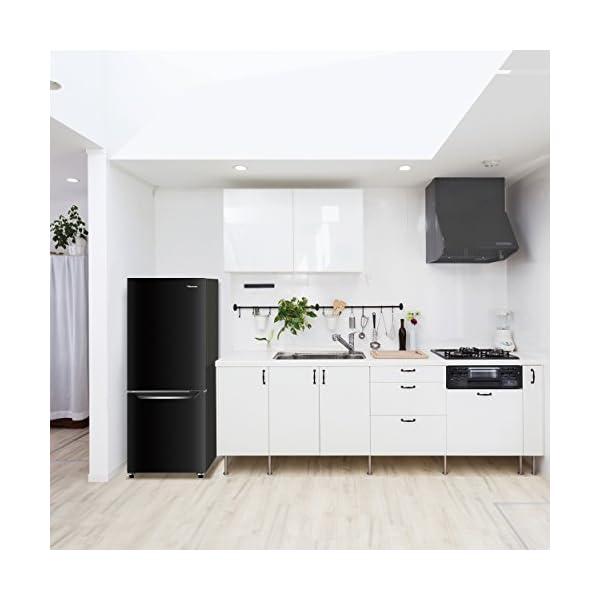 ハイセンス 150L 2ドア冷凍冷蔵庫 HR-...の紹介画像2