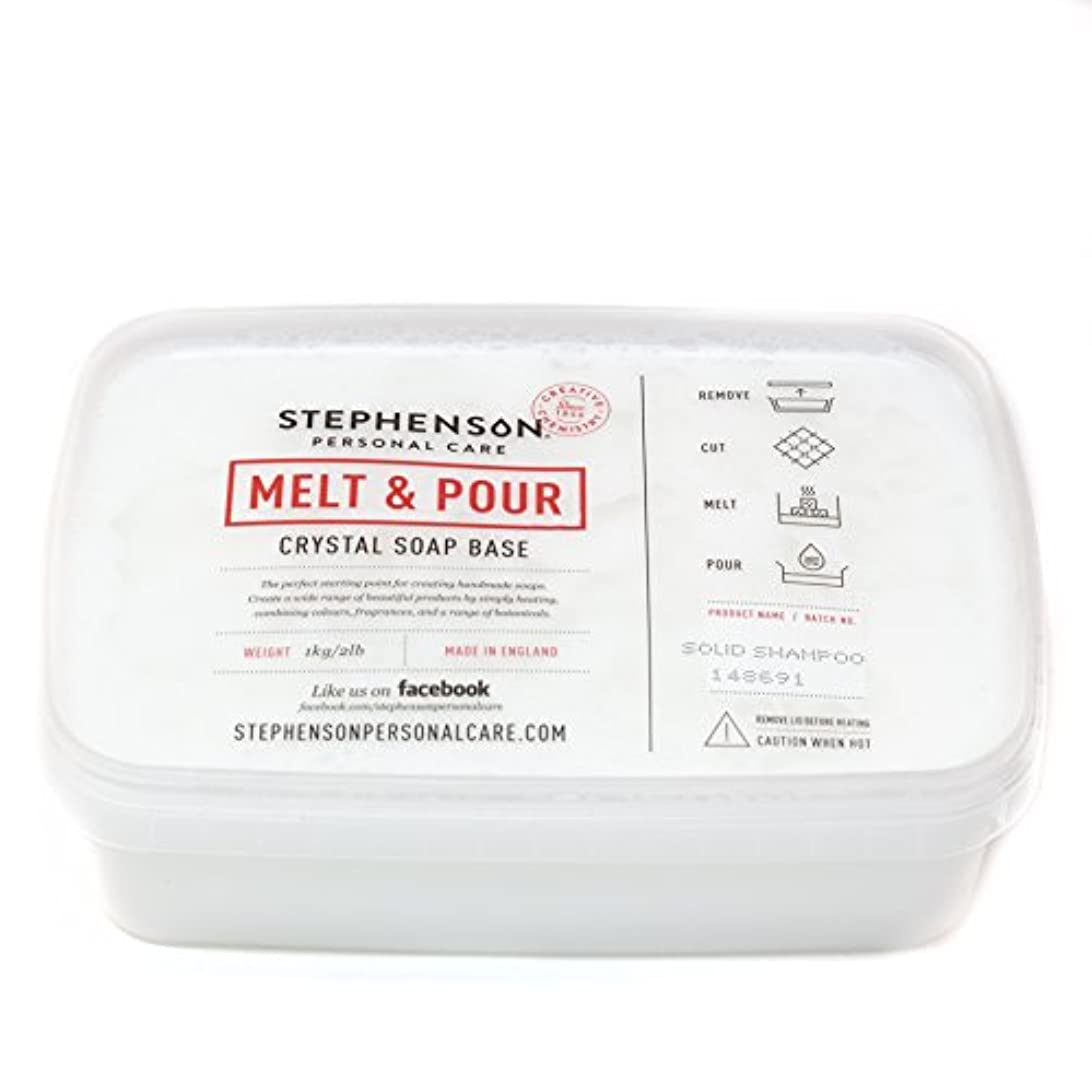 写真のリスナーフォーマルMelt and Pour Soap Base - Solid Shampoo SLS FREE - 1Kg
