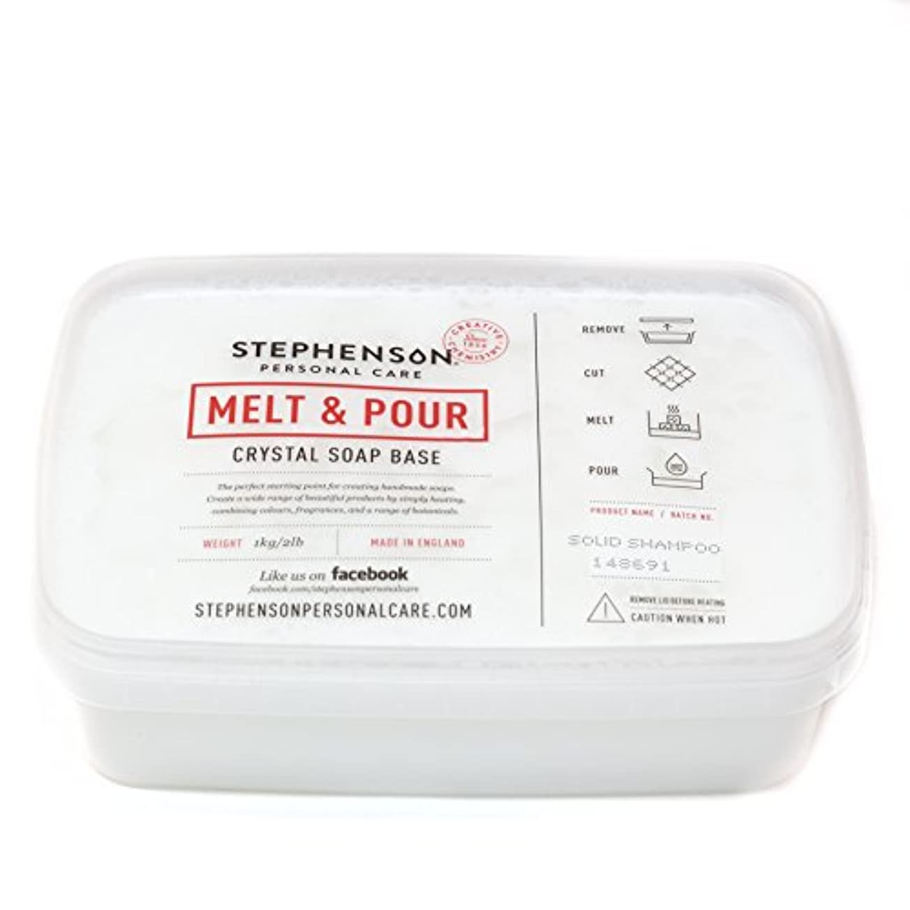 いたずらなできた胚芽Melt and Pour Soap Base - Solid Shampoo SLS FREE - 1Kg