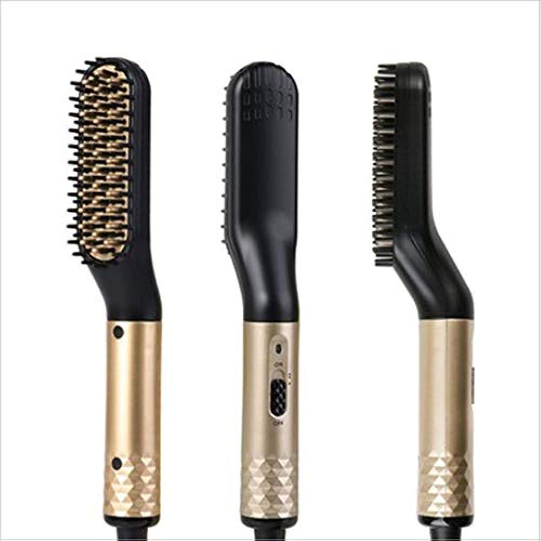 電子おっと分類メンズ多機能ストレート髪のくし、髭スタイルコーミングタイプヘアコームセラミックO傷髪のストレートストレートヘアアイロン170?190° (Color : B)