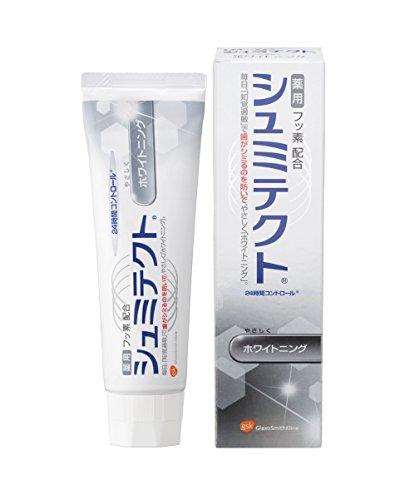 薬用シュミテクト やさしくホワイトニング 90g 【医薬部外品】