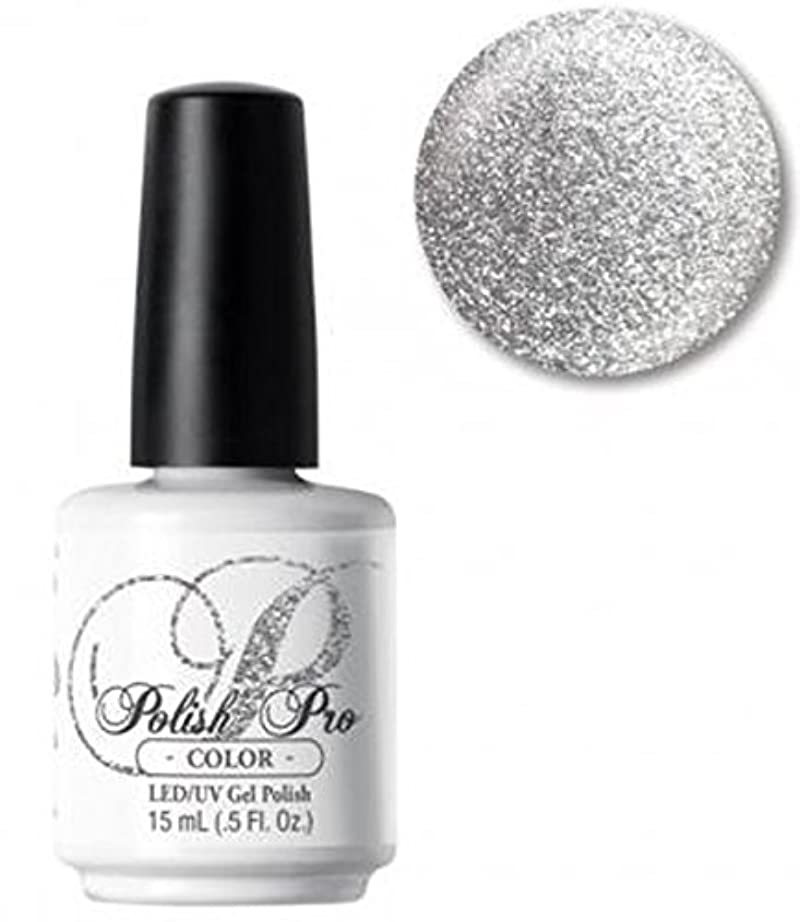 ハード敬な指NSI Polish Pro Gel Polish - Cupid's Arrow - 0.5oz / 15ml