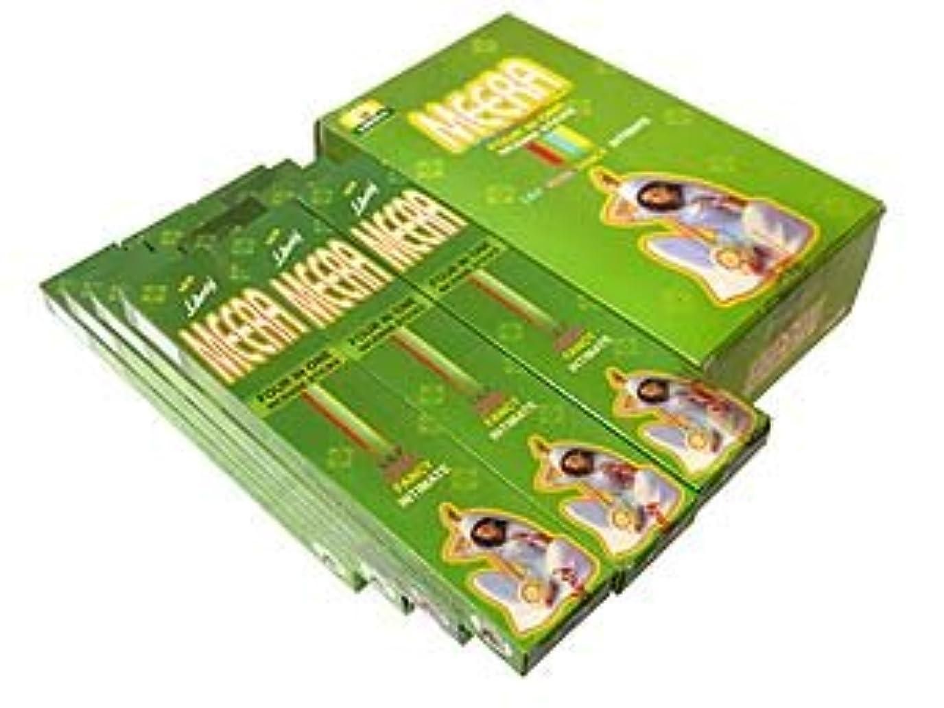 判読できないコーナー識別LIBERTY'S(リバティーズ) ミーラ香 スティック MEERA 12箱セット