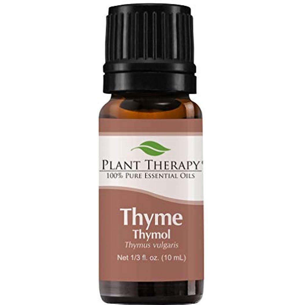 扱いやすいサンダース殺人者Plant Therapy Thyme Thymol Essential Oil. 100% Pure, Undiluted, Therapeutic Grade. 10 ml (1/3 oz). by Plant Therapy