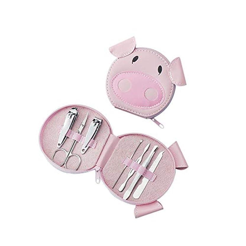 治す再発するタンクファッション爪切りセット漫画の豚ポータブルマニキュアメイクトリミングツールセット、7点セット