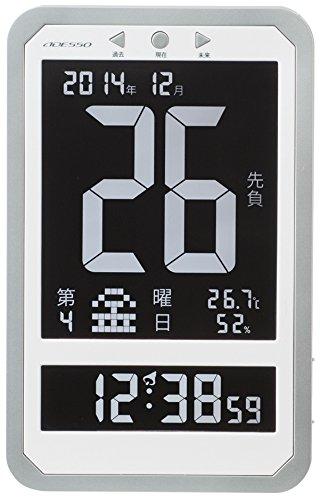 ADESSO(アデッソ) 電波目覚まし時計 カラー日めくり電波時計 デジタル表示 置き掛け兼用 ホワイト C-8515
