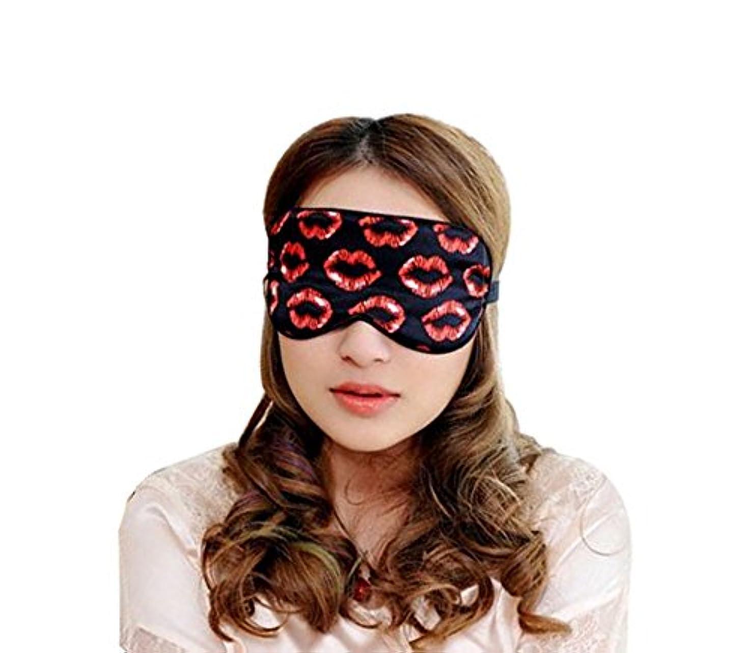 いたずらクリック財団スーパーソフトシルクアイ赤い唇をマスクラブリーパーソナリティアイシェードスリープアイマスク
