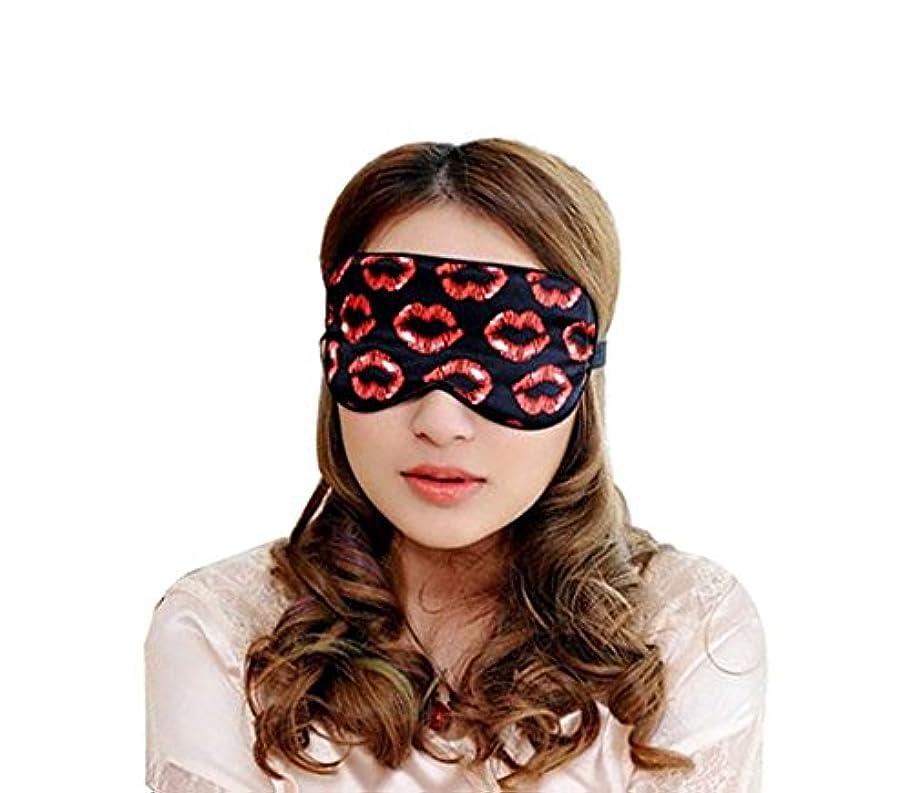 組み合わせるたぶん開いたスーパーソフトシルクアイ赤い唇をマスクラブリーパーソナリティアイシェードスリープアイマスク