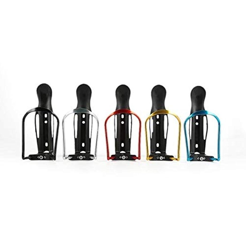 酔うテレビ海峡Llsdls バイク自転車ボトルホルダープラスチック製の弾性調節可能な自転車ドリンクカップの水のボトルホルダーブラケットは、ケージサイクリングボトルラック
