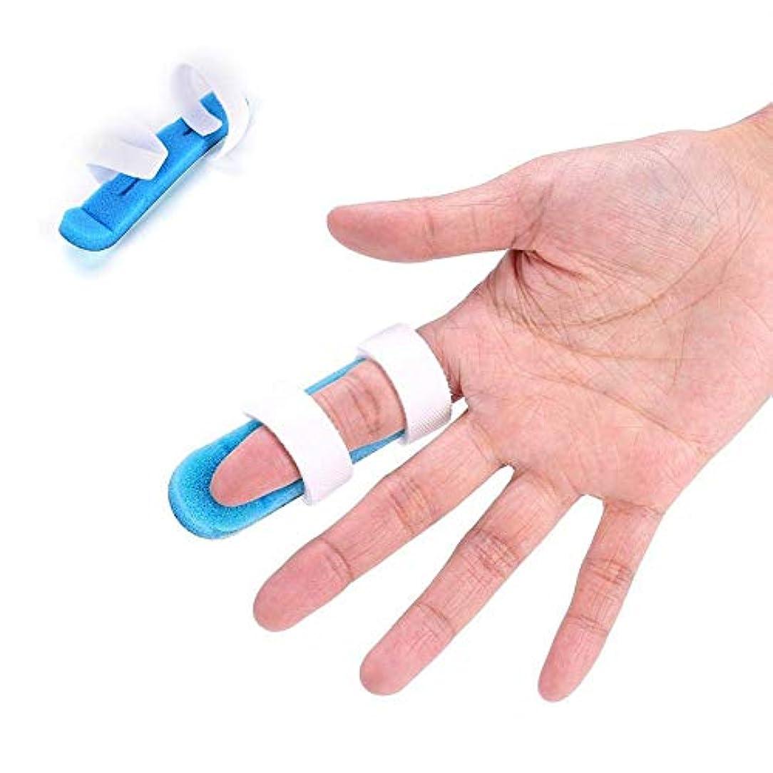 ほめる山放射する捻S、骨折、痛みの軽減のための指の副木、トリガー指のアルミニウム副木および泡指サポート