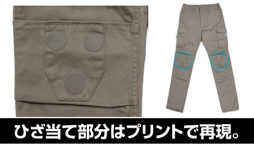 Mobile Suit Gundam iron blood or fences iron flower Orchestra designs cargo shorts size M
