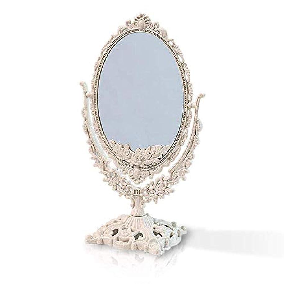 教養があるクルーガイドエルフィン アンティークミラー ハンドミラー 手鏡 クラシカル 高級感 お姫様 多色 ヨーロピアン (卓上鏡楕円)