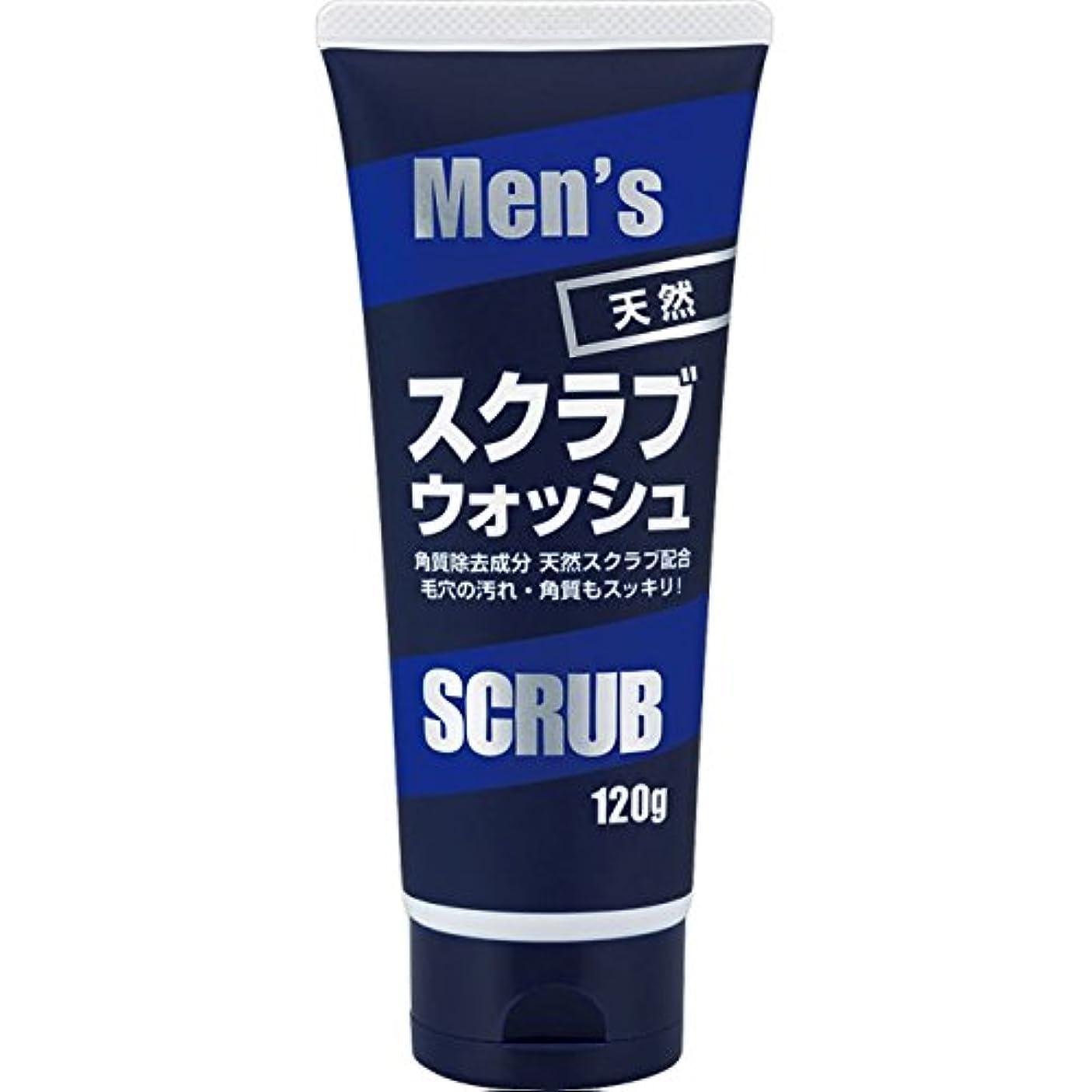 最適致命的なサイトメンズスクラブ洗顔120gX6