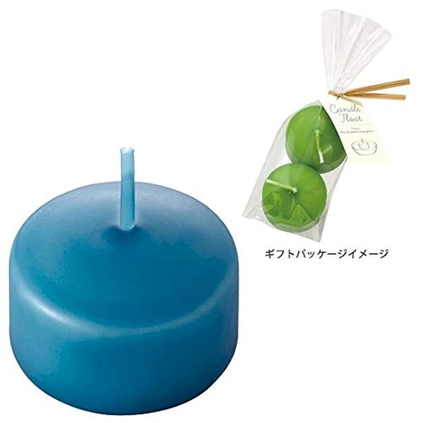 肖像画歩き回る無しカメヤマキャンドル(kameyama candle) ハッピープール(2個入り) キャンドル 「コバルトブルー」