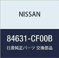 NISSAN(ニッサン) 日産純正部品 トランク リツド ロツク 84631-CF00B