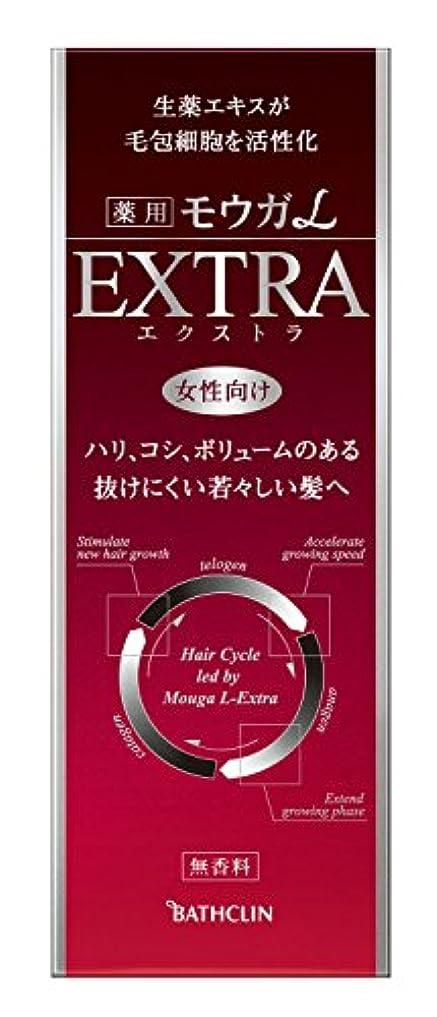 変動するしつけ表現【医薬部外品】モウガL 女性用育毛剤 エクストラ60mL 女性向け