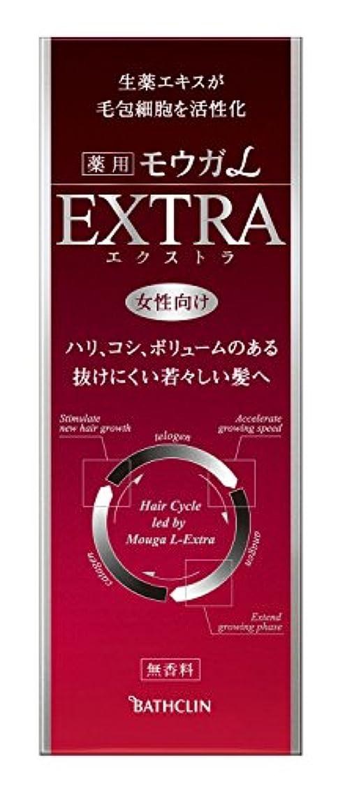 メタリック友情手術【医薬部外品】モウガL 女性用育毛剤 エクストラ60mL 女性向け