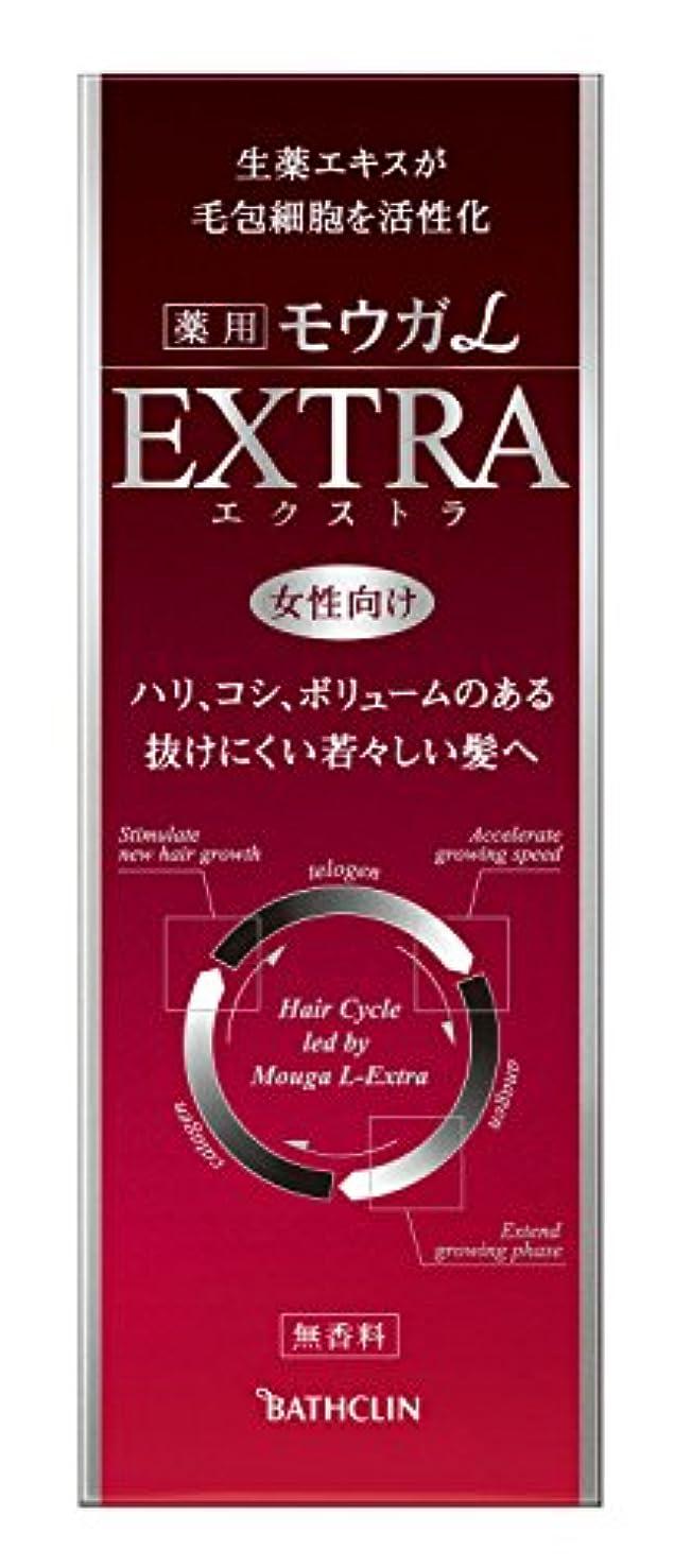 珍しいレモン放牧する【医薬部外品】モウガL 女性用育毛剤 エクストラ60mL 女性向け