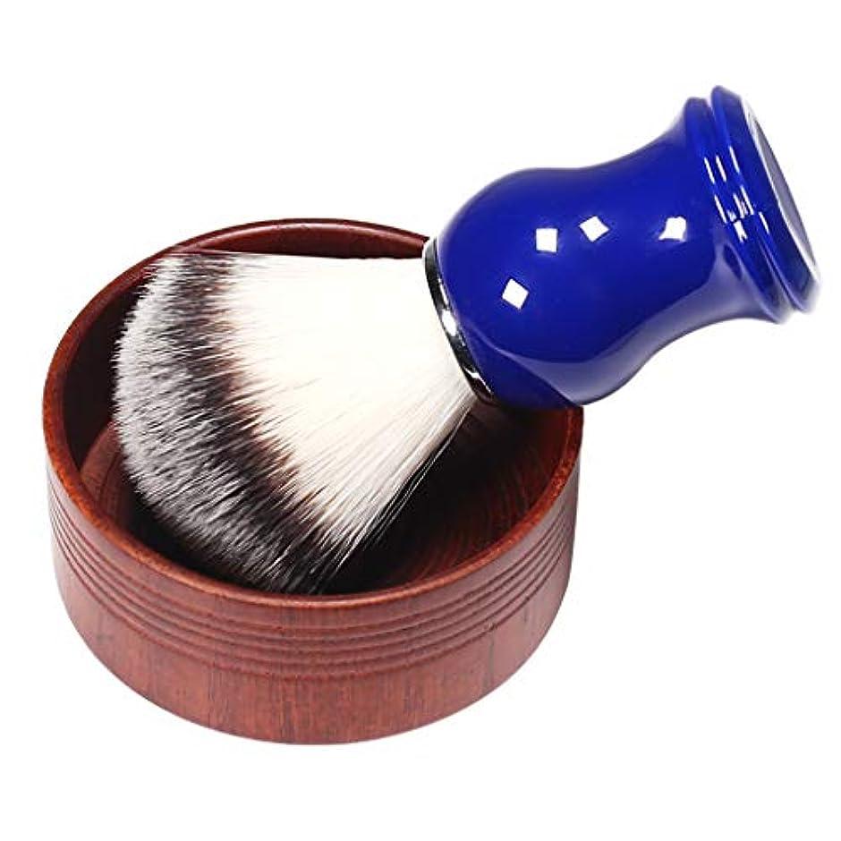 熟したまだ収容するFLAMEER 毛髭剃りグルーミング シェービングブラシ ウッドボウル 男性 3色選べ - 青