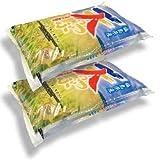 福島県田村産 白米 天のつぶ 10kg(5kg×2袋) 平成28年産 新品種