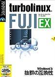 Turbolinux FUJI EX (説明扉付厚型スリムパッケージ版)