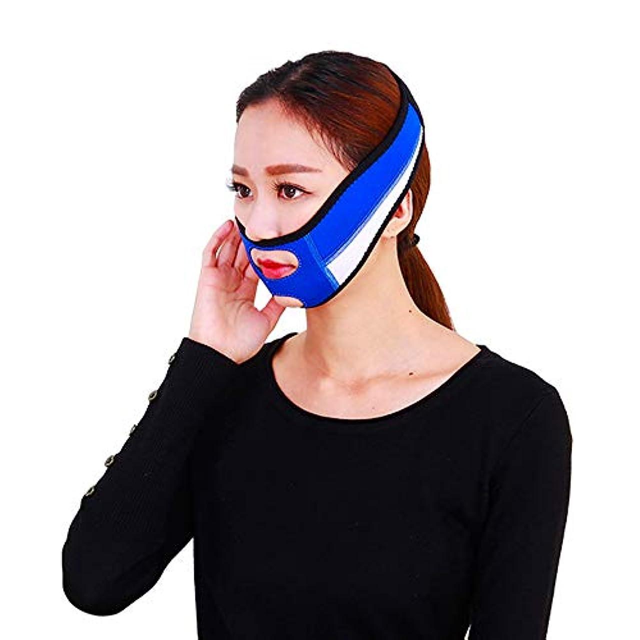 タバコフレームワーク部族フェイススリミングマスク、Vラインチンチーク女性用リフトアップバンド、あごジムダブルあごリデューサーフェイススリミングバンデージベルトマスクフェイスリフトマッサージ器筋肉ストラップ