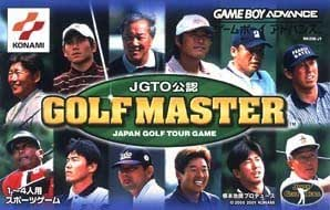 JGTO公認 GOLFMASTER JAPAN GOLF TOUR GAME