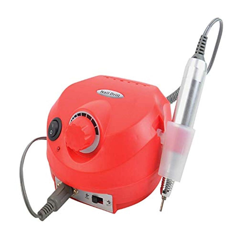 パンツやろう早い25000 rpmプロフェッショナルネイル電気研削ドリルファイルビットマシンマニキュア研磨ネイルペディキュアツールネイリスト、ピンク,赤