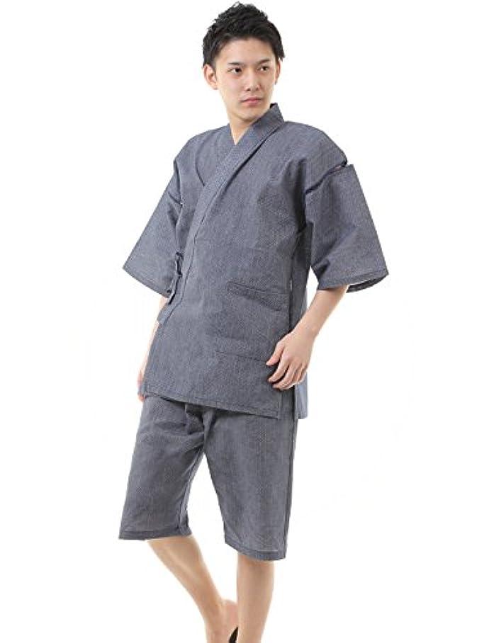 発火するスツールにもかかわらず[江戸てん] 刺子甚平 糸?縫製?染色全て日本製 メンズ 菱織刺子6007