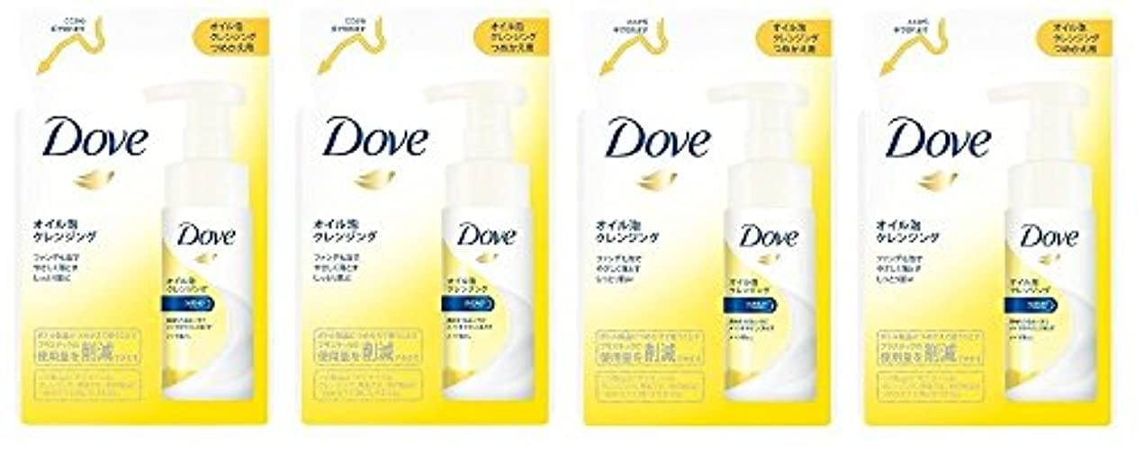 ツーリストグリル示す【まとめ買い】Dove ダヴ オイル 泡クレンジング つめかえ用 130ml×4個
