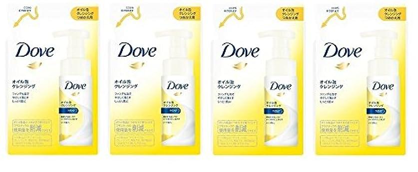 旅行代理店因子出血【まとめ買い】Dove ダヴ オイル 泡クレンジング つめかえ用 130ml×4個