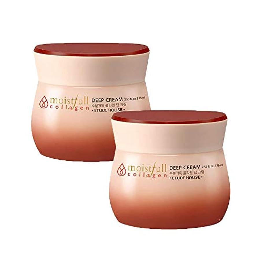 スムーズに息切れティームエチュードハウス水分いっぱいコラーゲンディープクリーム 75mlx2本セット韓国コスメ、Etude House Moistfull Collagen Deep Cream 75ml x 2ea Set Korean Cosmetics...