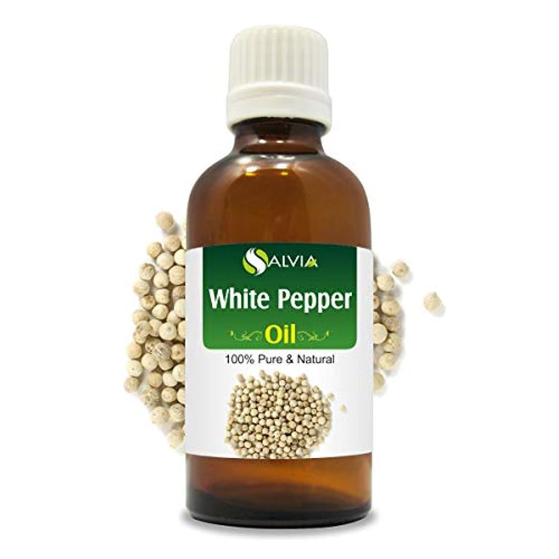 申し込む起こりやすいスカイWhite Pepper Oil (Piper Nigrum) 100% Natural Pure Undiluted Uncut Essential Oil 15ml