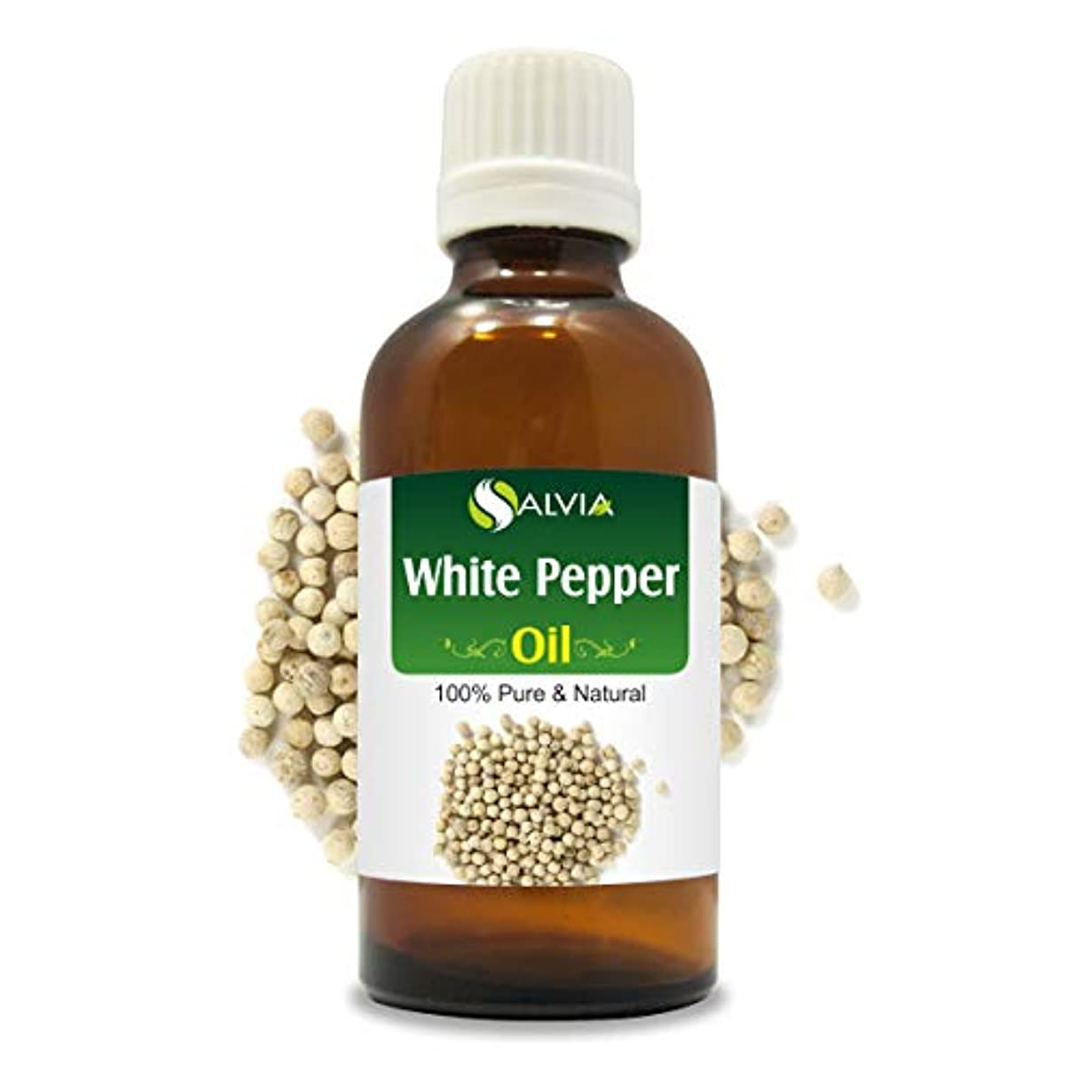 安全に賛成休憩White Pepper Oil (Piper Nigrum) 100% Natural Pure Undiluted Uncut Essential Oil 50ml