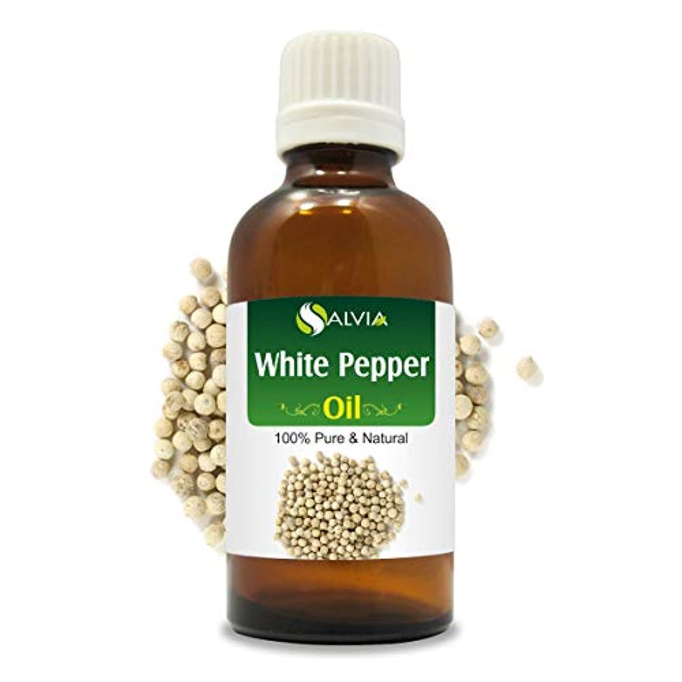 必要性オーストラリア人上向きWhite Pepper Oil (Piper Nigrum) 100% Natural Pure Undiluted Uncut Essential Oil 50ml